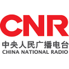 CNR The Voice of China 106.1 FM