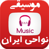 Nava7 Persian & Iran Radio Folk Music